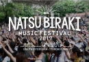 「夏びらき MUSIC FESTIVAL'17」 全アーティスト発表