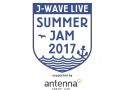 「J-WAVE LIVE SUMMER JAM 2017」第1弾発表で、Suchmos、水カン、ユニコーン、大橋トリオら