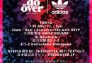 LA発の無料パーティー「The Do-Over TOKYO 2017」7月に大井競馬場にて開催