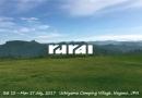 山頂で踊るオープンエアパーティ「rural 2017」第3弾出演アーティスト発表