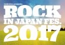 「ROCK IN JAPAN FESTIVAL 2017」第3弾&日割り発表!B'z、ももクロ、Suchmosら31組が追加