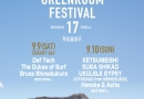 「GREENROOM FESTIVAL Hawaii '17」第3弾でケツメイシ出演決定&日割り発表