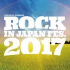 「ROCK IN JAPAN FESTIVAL 2017」タイムテーブル発表
