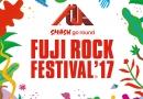 【FUJI ROCK FESTIVAL'17】ユアソン、Licaxxxら追加出演決定&会場販売グッズ一挙公開
