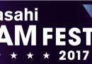 「テレビ朝日ドリームフェスティバル2017」第1弾発表で、LUNA SEA、WANIMA、森山直太朗ら出演決定