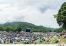 【FUJI ROCK FESTIVAL'17 】フジロックのアフタームービーが公開!楽曲はThe xx「I Dare You」