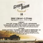 「GREENROOM FESTIVAL'18」最終ラインナップ発表で、MONDO GROSSO、D.A.N.ら21組追加